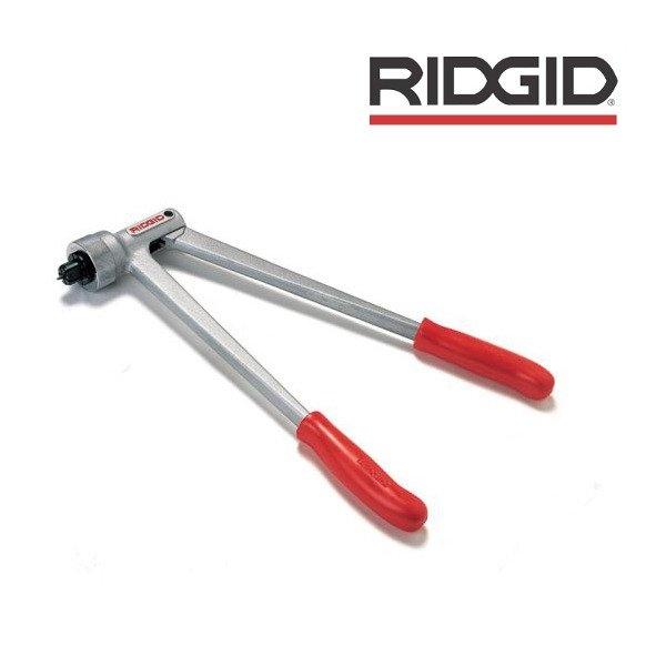 Roztłaczak do rur model S  RIDGID15071
